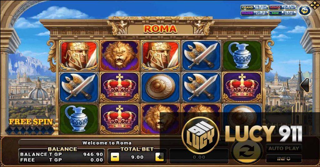 เกมกรุงโรมัน