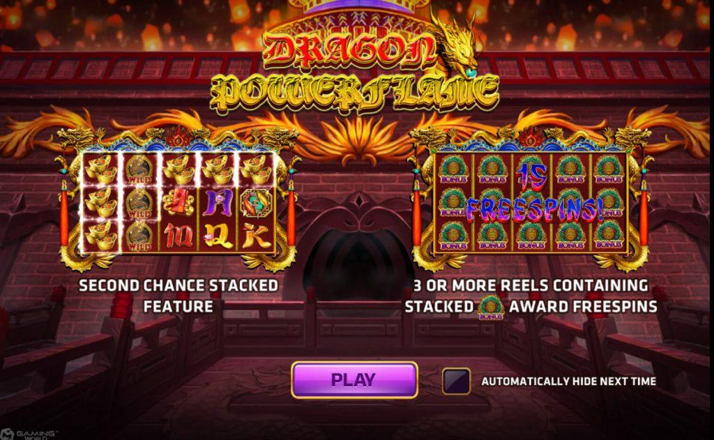 ทางเข้าเกม dragon power flame