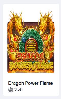 โลโก้ dragon power flame