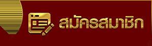 LUCY911 online casino